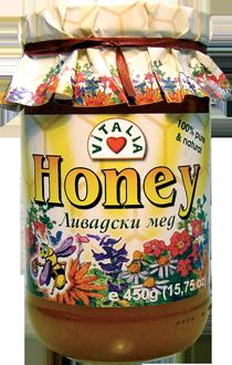 honey-450